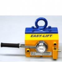 EasyLift Magnetic Lifter product image